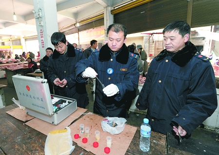工商执法食品安全检测方案
