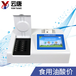 YT-SJ12食用油酸价检测仪