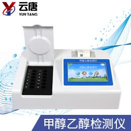 YT-JC12食品甲醇检测仪