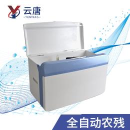 YT-QNC全自动农药残留检测仪