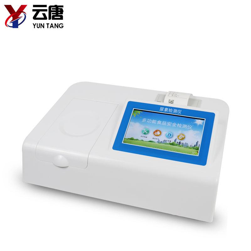 YT-NS12食品尿素检测仪