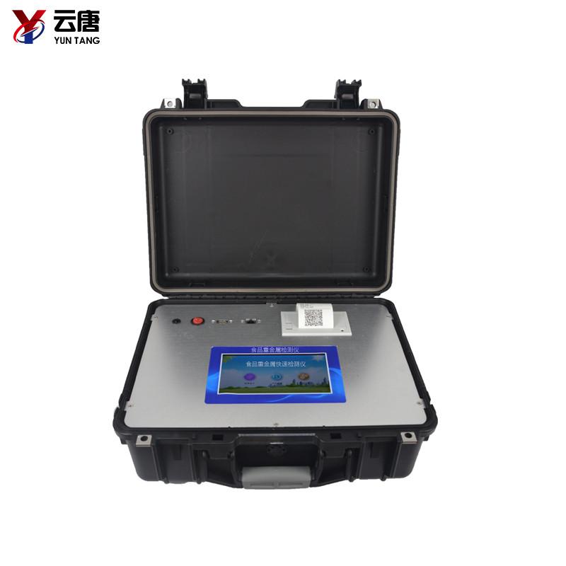 YT-XSZ食品重金属检测仪