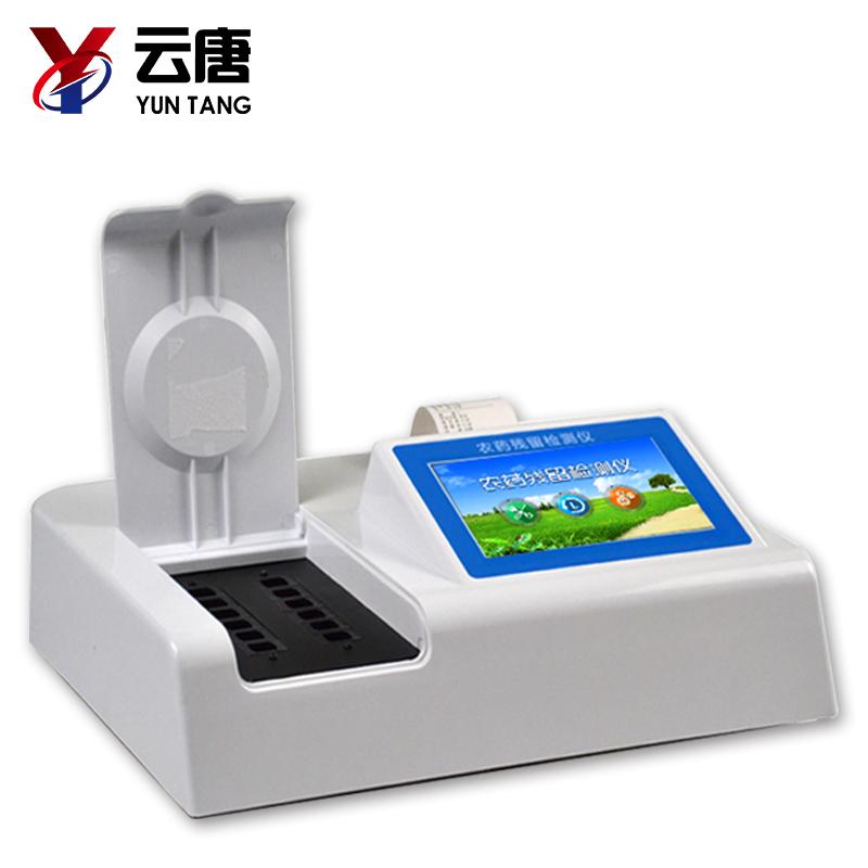 YT-NY12农药残留检测仪