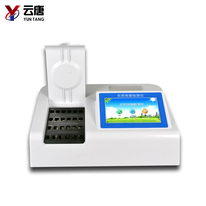 YT-NY24 农药残留速测仪